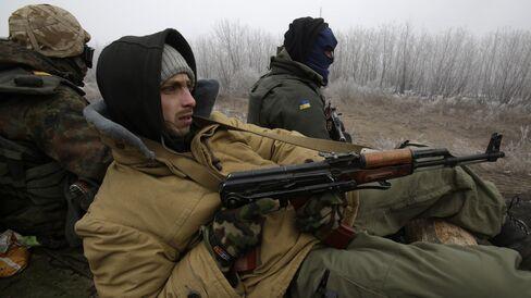 Ukrainian Troops in Donetsk