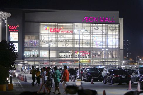 1469178380_aeon mall