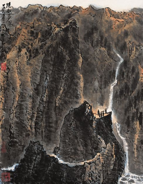 'Shanshui: Landscape with stream'