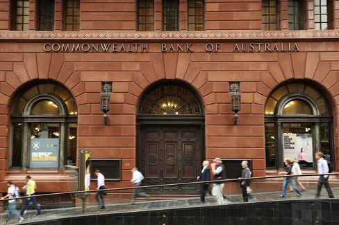 Commonwealth Bank of Australia (CBA) branch in Sydney