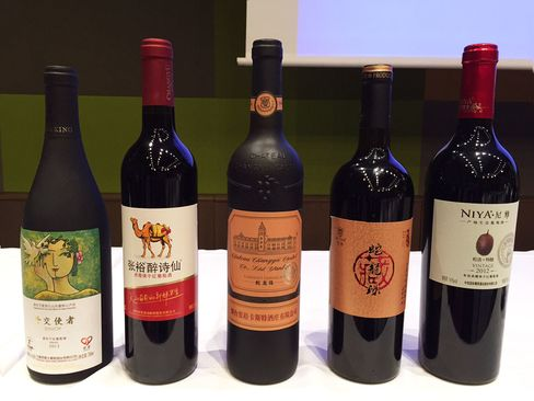 A selection of Chinese red wines from the tasting, including a few favorites.