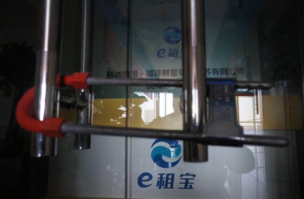 China Despairs of Its Dark Financial Underbelly