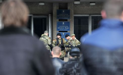 A Regional Administration Building is Guarded in Slavyansk