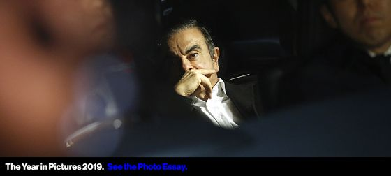 Lebanon Would Probe Ghosn Allegations If Japan Sought Return