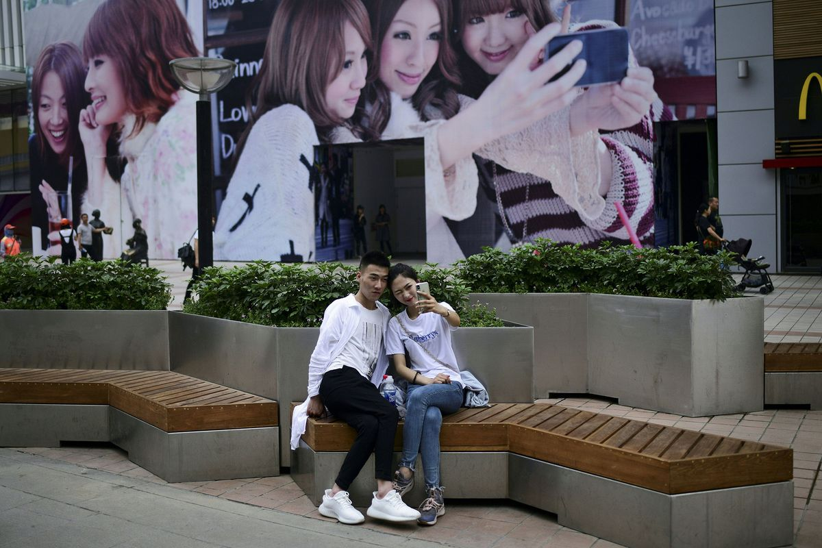 China's Generation Z Is Hooked on Credit