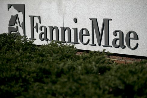 Fannie Mae to Pay Treasury $59.4 Billion After Reporting Profit