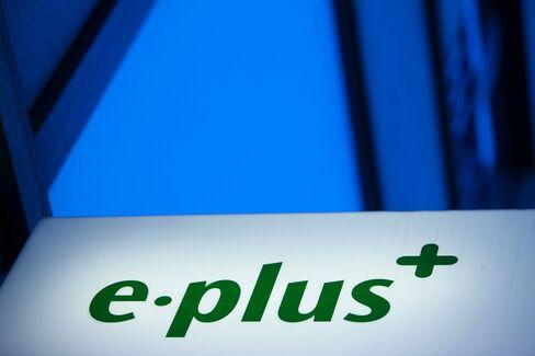 E-Plus Store