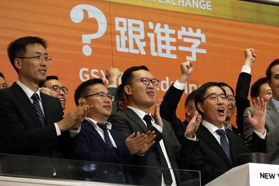 GSX Founder Halts $3.9 Billion Wealth Slide With Personal Plan