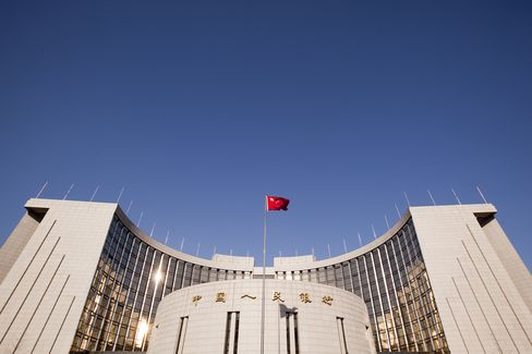 China Cuts Interest Rates for First Time Since 2008