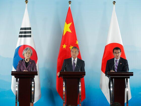 China Touts Common Ground With U.S. Allies Japan, South Korea