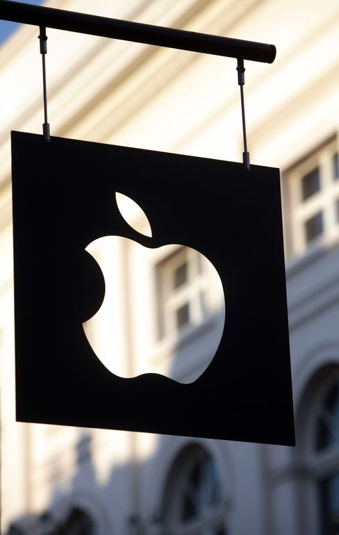 Apple Patent Case Against Motorola Get Trade Agency Review