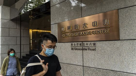 China Lets Evergrande Reset Debt Terms to Ease Cash Crunch