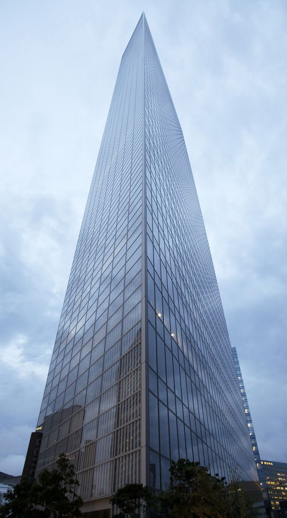 Glitzy High-Rise Offices Lose Luster as Japan Works at Home