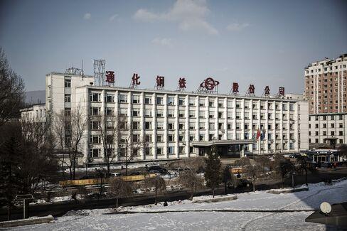 Tonghua Steel headquarters.