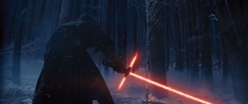 The new lightsaber, featuring hand and wrist protection.