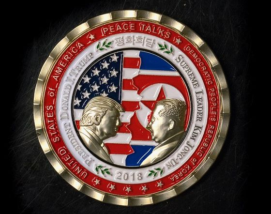 Trump's Lucky North Korea Coin Toss
