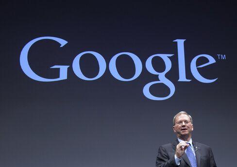 Google Inc. Executive Chairman Eric Schmidt