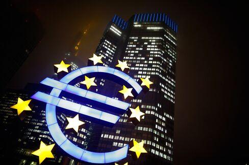 Euro Sculpture Outside ECB Headquarters