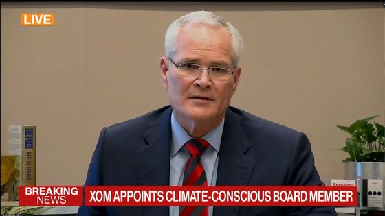 Exxon CEO Eyes Money-Making Potential of Low-Carbon World