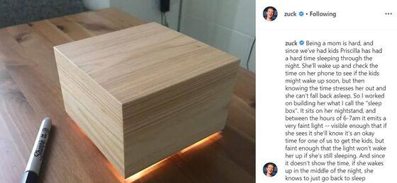 Facebook's Zuckerberg Builds His Wife a Glowing 'Sleep Box'