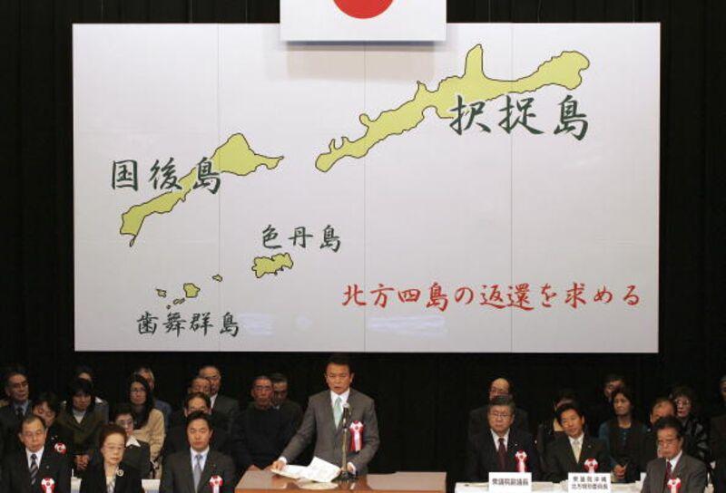 Ρωσία και Ιαπωνία θα μπορούσαν να βάλουν τέλος στον Β' Παγκόσμιο Πόλεμο