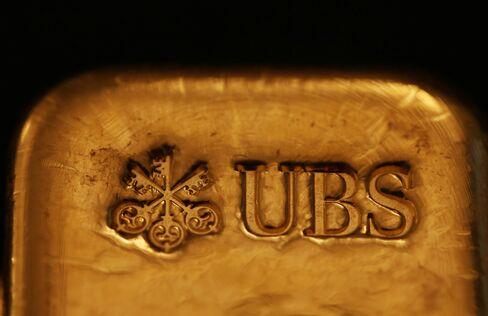A UBS Branded Gold Bar