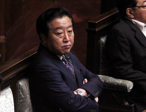 Prime Minister Yoshihiko Noda
