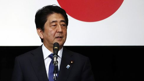 Japan Prime Minister Shinzo Abe Reappointed As Leader Of The Ruling Liberal Democratic Party