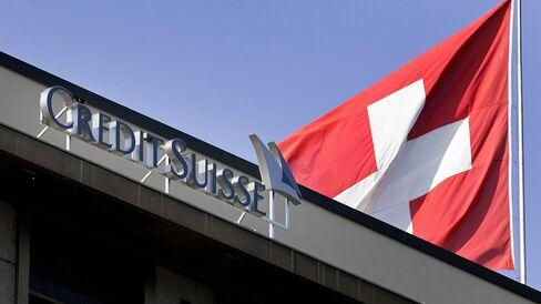 A Credit Suisse branch in Geneva.