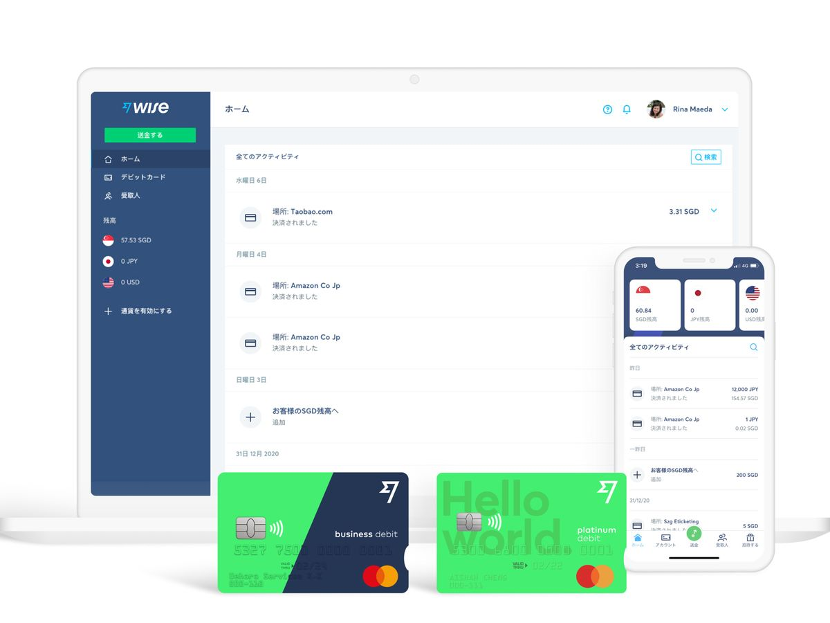 Payment App Wise Plans Direct Listing in Tech Win for London