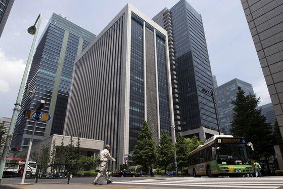 Japan's Biggest Bank Rebuilds Tokyo HQ for Post-Pandemic Work