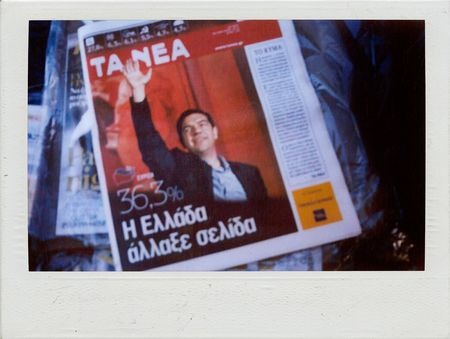 SYRIZA chief Alexis Tsipras is the second youngest Prime Minister in Greek history.