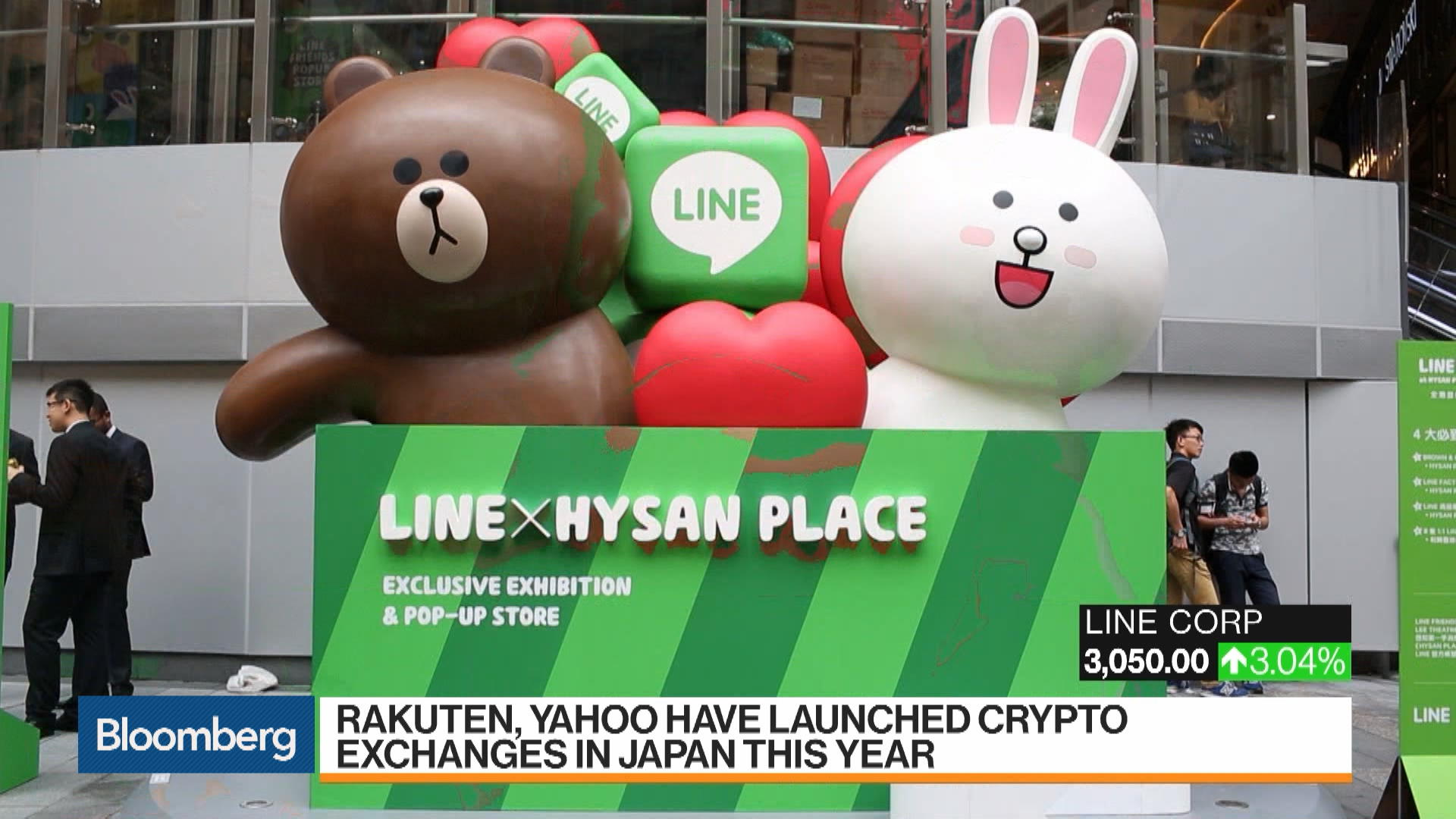 Line Said to Near Approval for Japan Crypto Exchange License