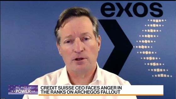 Credit Suisse Has 'Good DNA Around Risk Management,' Ex-CEO Says