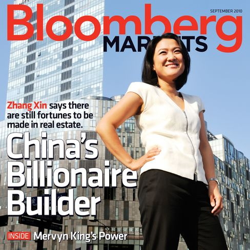The cover of the September 2010 issue of Bloomberg Markets