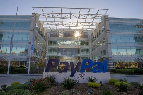 PayPal Inc. Headquarters Sits in San Jose