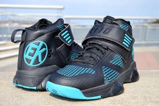 Ektio Breakaway Basketball Shoes