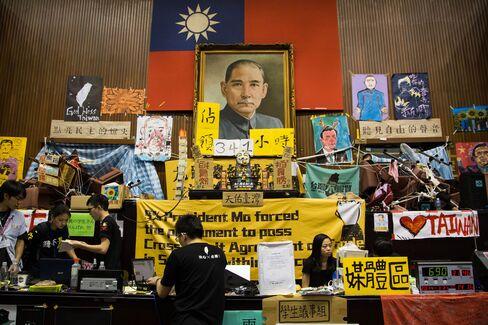 Protesters inside Taiwan's legislative chamber