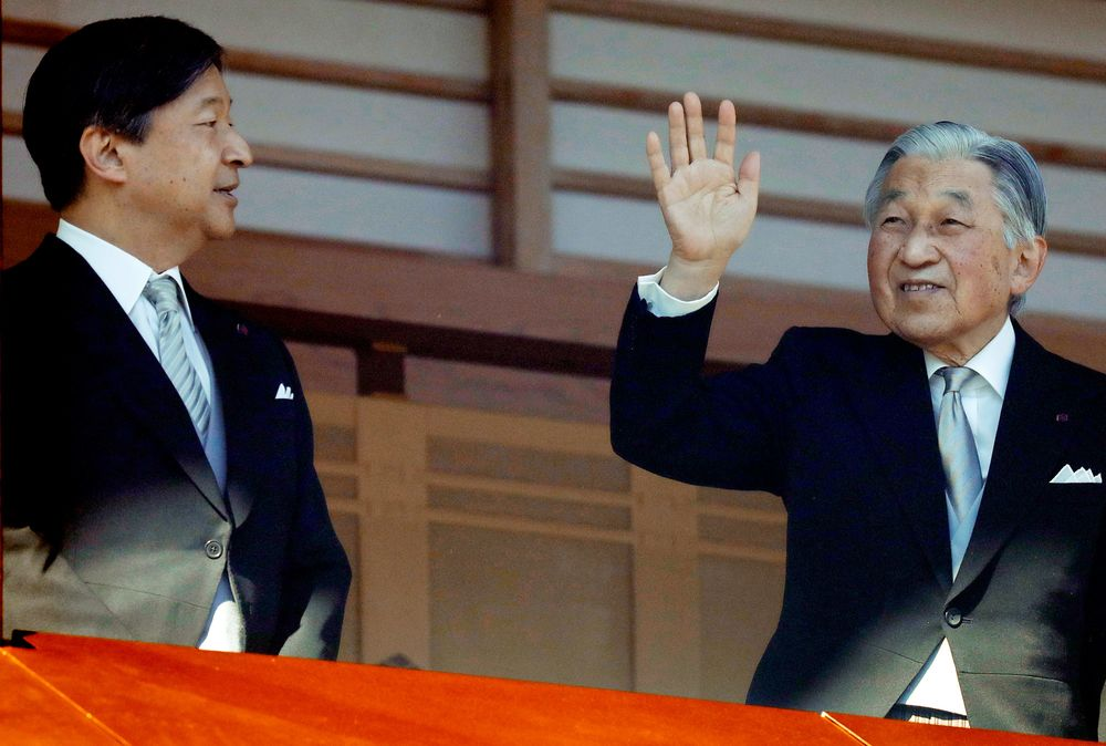Japan's New Emperor Naruhito: A Cosmopolitan Team Player
