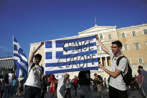 Anti Austerity Demonstration In Support Of Greek Government