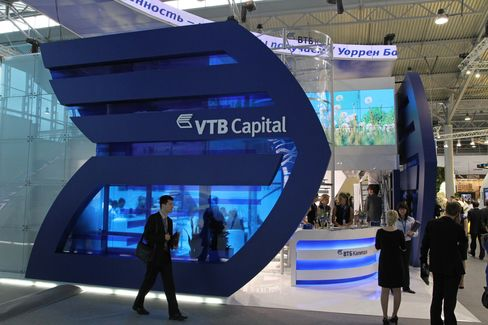 An offer from VTB Group to retire $2.3 billion, the biggest buyback yet in Russia, would save the nation's second-largest bank as much as $110 million a year