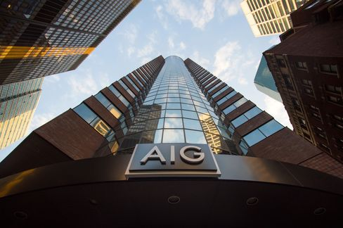 AIG NY Headquarters