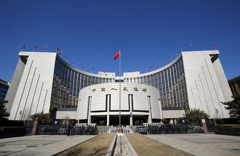 Zhou on High Alert Prompts Swaps PBOC Rise Signal