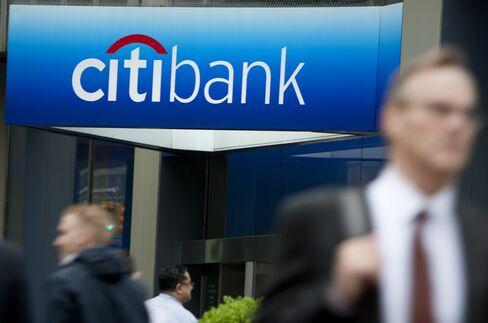 Citigroup Profit Beats Analysts' Estimates on Investment Bank