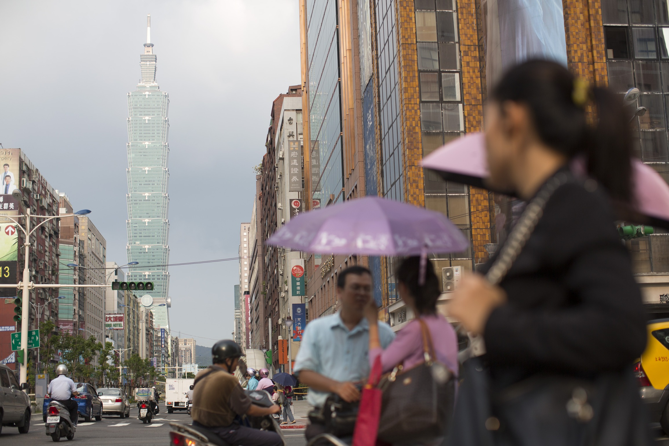 Taiwan Seeks Jump From Worst to First in Anti-Money