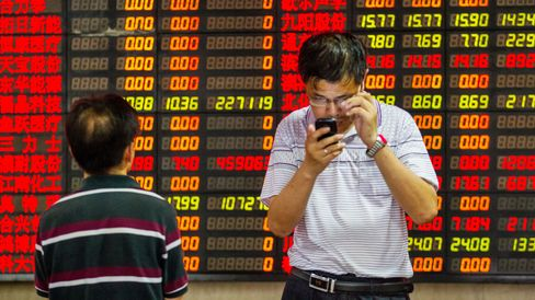 Investors observe stock market at a stock exchange hall in Shanghai, China.