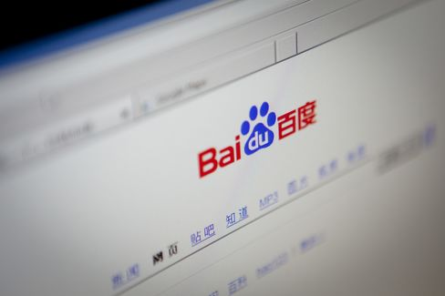 Baidu Sued in New York for Censoring China Web Search