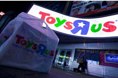 Toys 'R' Us Deploys Robots as Retailers Seek to Catch Amazon
