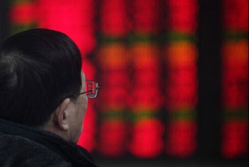 Stock Board in Shanghai