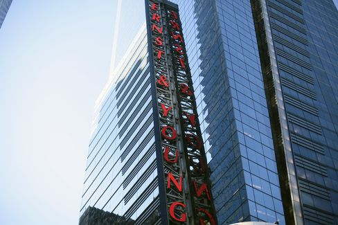 The Ernst & Young Building in Tmes Square